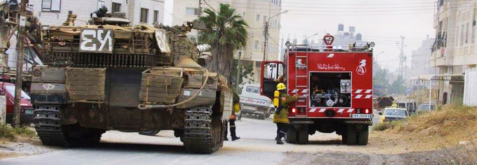 Leeds Palestinian Film Festival: Fire Fighters under occupation @ Otley Courthouse   England   United Kingdom